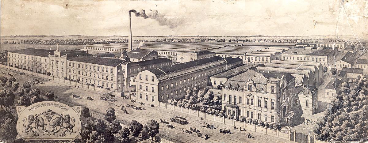 Fabryka Biruna rycina